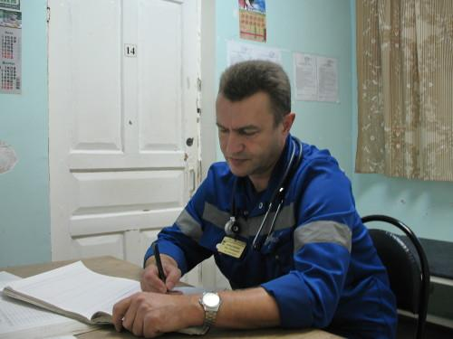 Бондаренко Олег Леонидович