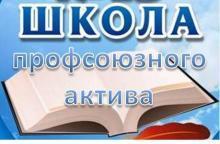 bezymyannyy_1