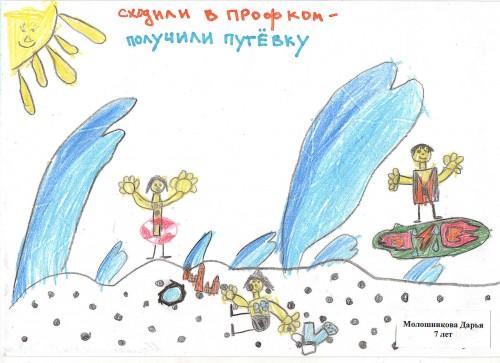ДЕТСКИЙ РИСУНОК 201813