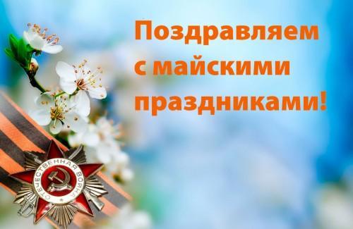 __image